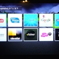 LG Blu-ray player - Premium app screen 1 of 2